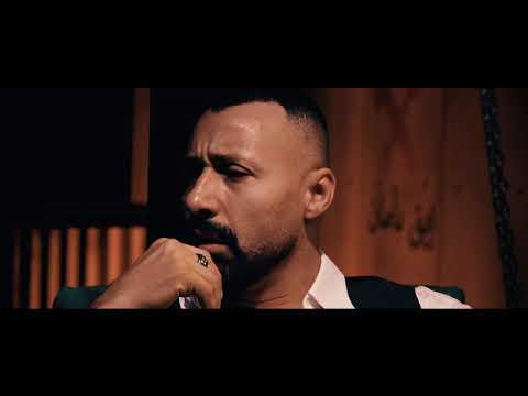 Ahmed Fahmi - Zh2t Sa7   أحمد فهمي - زهقت صح