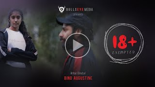 18 + EXEMPTED | SHORT FILM 2020 | MALAYALAM | ENGLISH