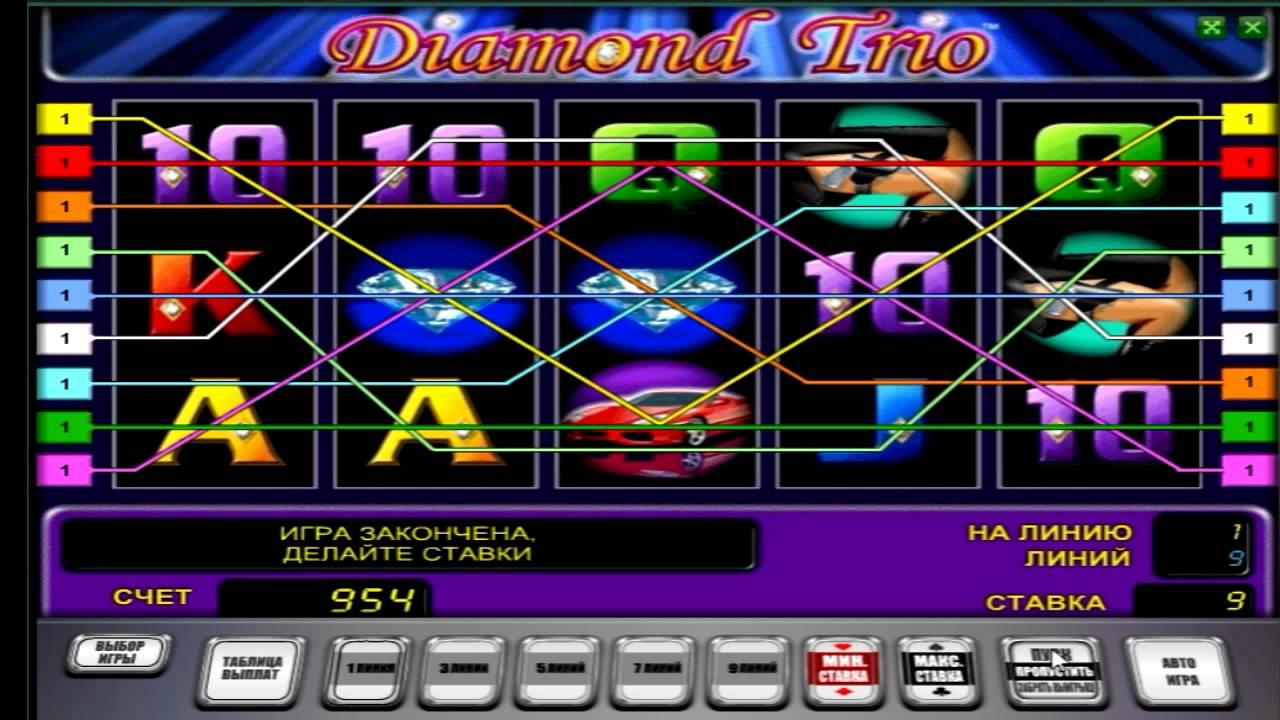 вулкан игровые автоматы diamond trio