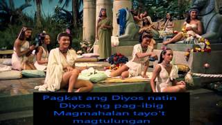 Sapagkat and Diyos ang Pag-ibig Karaoke (Eric Santos version)