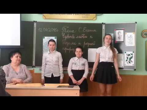 Стихи о любви Сергея Есенина