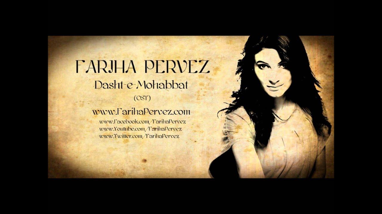 Fariha 2 youtube autos post for Film marocain chambre 13 en streaming