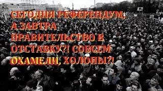 Пенсионный возраст + 2% НДС спасут Россию от нищебродов!