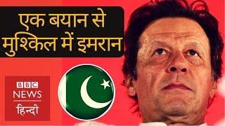 Pakistan: Prime Minister Imran Khan