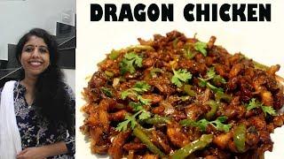 Dragon Chicken || Ramadan Recipes || YouTube - Ep. #034