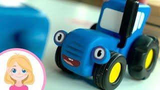 Настоящая СТРОЙКА Маленькая Вера и игрушки машины Строим гараж для Синего трактора