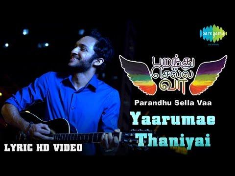 Yaarumae Thaniyaai | Lyrical | Parandhu Sella Vaa | Joshua Sridhar | Na.Muthukumar | Haricharan