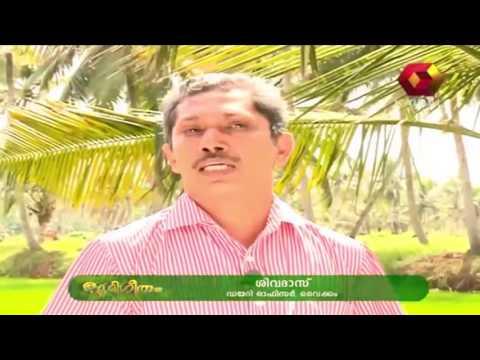 Bhoomigeetham | Kidari Valarthal...