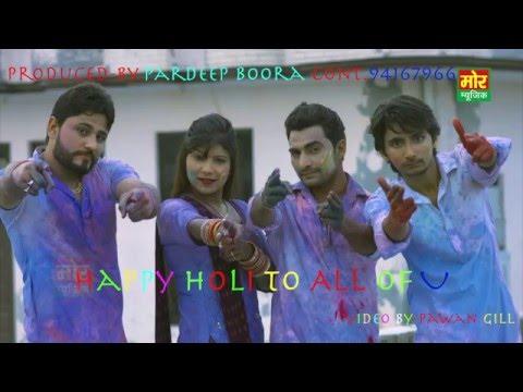 Holi Special Laad Bhabhi Ke || Pardeep Boora With...