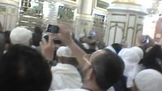 ROZA RASOOL HAZRAT MUHAMMAD (PEACE BE UPON HIM) MASJID NABWI MADINA PAK