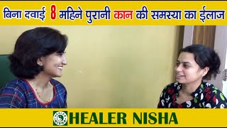 Sujok Acupressure Treatment Points for Ear(कान) Problems | Healer Nisha