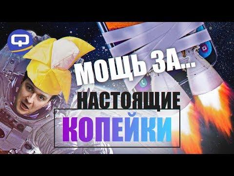 Мощные смартфоны за НАСТОЯЩИЕ копейки, до 15000 рублей. Мощные, бюджетные смартфоны. /QUKE.RU/