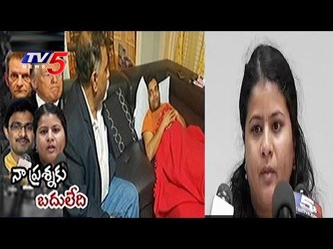Hyderabad engineer Srinivas Kuchibhotla Killed In USA , Wife Blames Trump | TV5 News