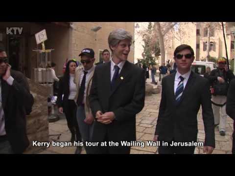 Yesha counsel - John Kerry visits Israel