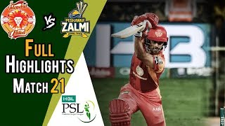 Full Highlights | Peshawar Zalmi Vs Islamabad United  | Match 21 | 9 March | HBL PSL 2018