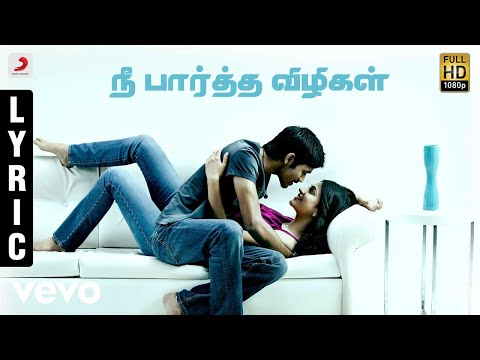 3  Nee Paartha Vizhigal Tamil Lyric  Dhanush, Shruti  Anirudh
