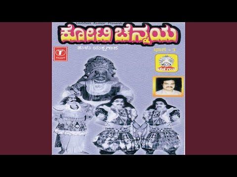 Koti Chennaya Tulu Yakshagana - Vol.1