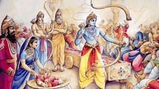 भगवान राम ने जो धनुष तोड़ा था उसका वजन जान कर आप हैरान हो जाएंगे