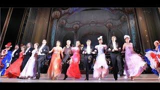 Vivat operetta !!! (Віват Оператта) Lviv Opera House