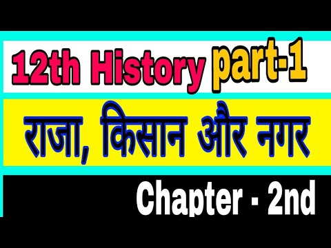 Themes In Indian History Part 1 Pdf