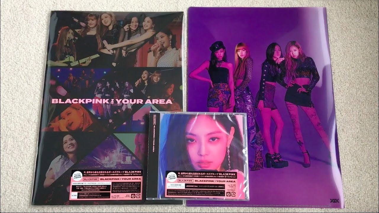 ♡Unboxing BLACKPINK ブラックピンク 1st Japanese Studio Album BLACKPINK IN YOUR  AREA (2 Types)♡
