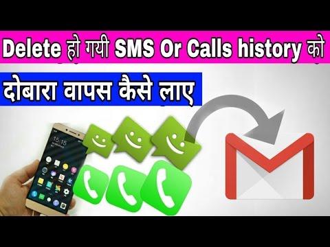 Услуга SMS-знакомства 1+1 - мобильные SMS-знакомства один