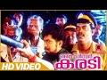 My Dear Karadi Malayalam Full Movie # Super Hit Malayalm Movie # Malayalam Comedy Movies