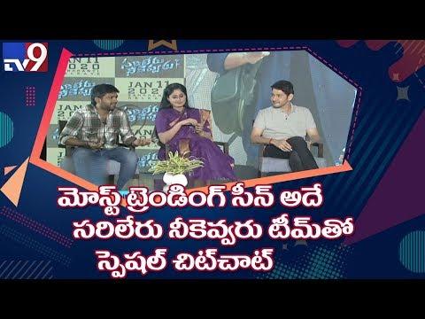 Mahesh Babu, Vijayashanthi & Anil Ravipudi on 'Sarileru Neekevvaru' - TV9 Exclusive