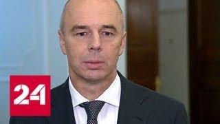 Украина выплатила России часть издержек по иску на $3 млрд - Россия 24