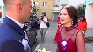 Выкуп невесты  Свадьба Алексей и Анастасия 21 06 2019