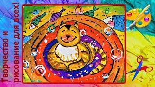 Как нарисовать кота для детей гуашью.