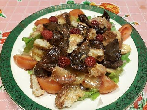recette-de-ma-salade-pÉrigourdine-aux-gÉsiers-de-canard-confits