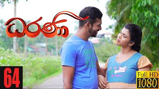 Dharani | Episode 64 10th December 2020 Thumbnail