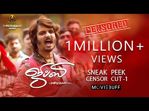 Gypsy - Moviebuff Sneak Peek (Censor Cut - 01) | Jiiva | Raju Murugan | Santhosh Narayanan | Natasha