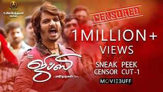 Gypsy – Movie Sneak Peek  | Jiiva | Raju Murugan | Santhosh Narayanan | Natasha