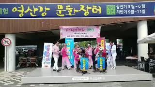 ★김동심★ 목포의 눈물 아코디언 (영산강 문화장터 20…