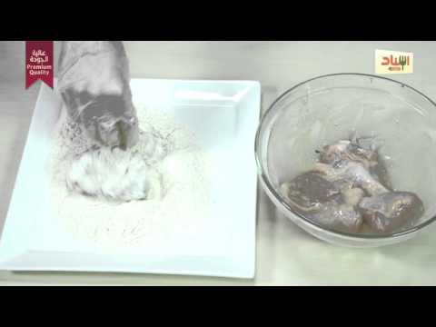 وصفات إسناد (الحلقة الرابعة، وصفة بروست الدجاج)