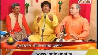 Gambar cover Diwali Musical show with Ajitkumar kadkade, Pravin Davane & Nandu honap