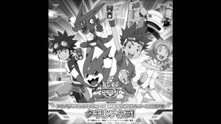 Digimon Xros Wars Tagiru Chikara [Full Karaoke]