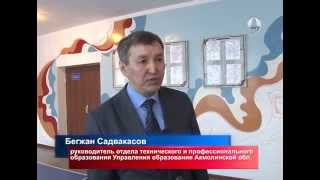 WorldSkilles Kazakhstan региональный конкурс