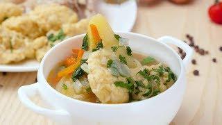 Суп с клецками по-цыгански - Рецепты от Со Вкусом