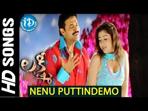 Nenu Puttindemo Neekosame Video Song - Lakshmi Telugu Movie || Venkatesh || Nayantara || V V Vinayak