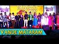 Vande Mataram By Ajay Atul - Live - Nilkanth Master Marathi Movie
