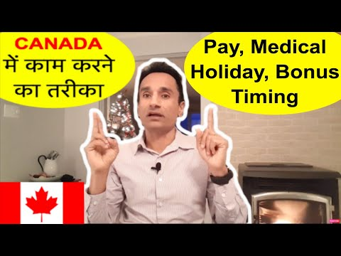 work culture in canada in hindi | how to work in canada