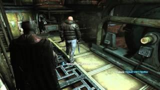Batman Arkham Origins / Худший кошмар / Ранг 14: Троих одним махом