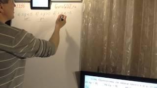 Задача номер 1186 (1170) по Математике 6 класс Виленкин