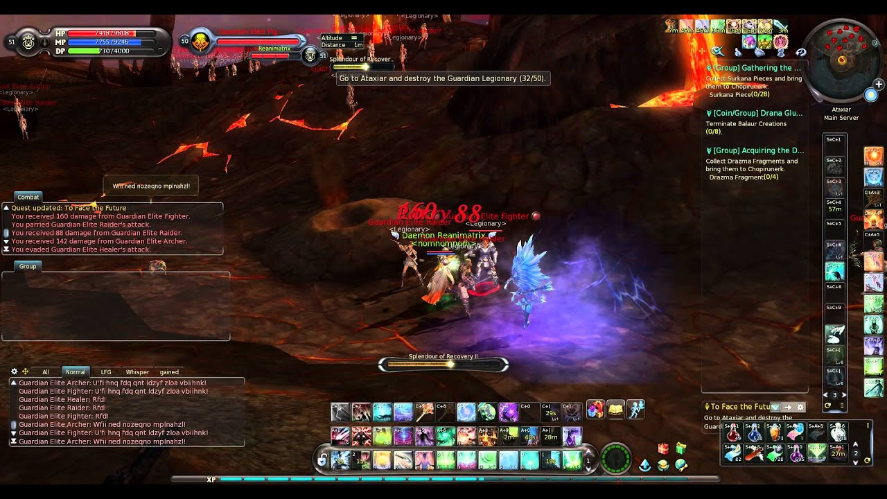 AION To Face the Future