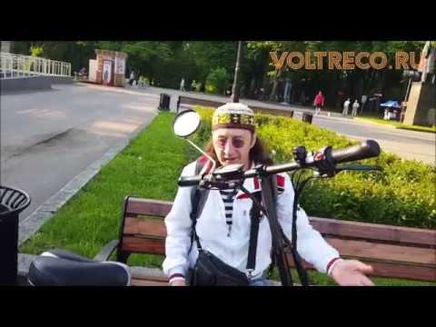 Электровелосипед City Dual 700w. Честный отзыв реального владельца. Voltreco.ru 2016 #ЭПТ
