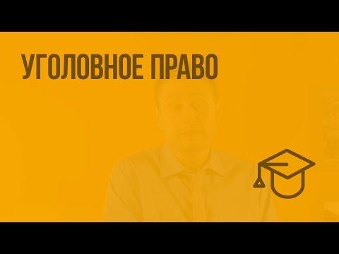 Культура речи и деловое общение [95/100] - Форум студентов МТИ
