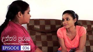 Uththama Purusha | Episode 36 - (208-07-24) | ITN Thumbnail